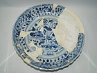 Rare Yuan dynasty blue and white Persian blue large dish