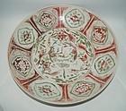 Rare Ming dynasty Swatow Zhangzhou large enamel fish plate