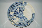 Rare Yuan dynasty blue and white large mandarin duck plate