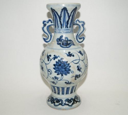 Ming dynasty Xuande - Interregnum blue and white vase