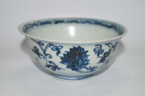 Ming dynasty 15th century Xuande minyao blue and white bowl