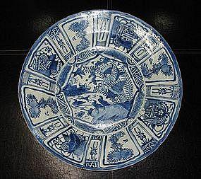 Ming Wanli blue & white large dish (kraak type)