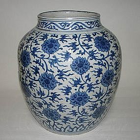 Ming Wanli 16th century blue and white jar