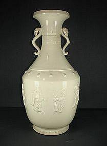 Qing dynasty 19th century Dehua white glaze vase