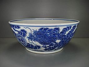 Qing 19th century blue de hue big bowl