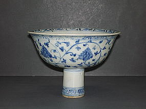 Ming 15th century blue and white stem bowl