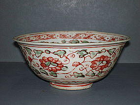 Ming 16 / 17 th century polychrome enamels bowl