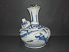 Ming blue and white large kendi with human motif