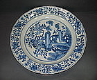 Qing Kangxi mark and period blue and white dish 36cm