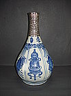 Ming Wanli blue and white bottle vase. silver mounted