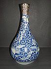 Ming Wanli white on blue ground bottle vase