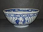 Ming transitional Tianqi - Chongzhen B / W big bowl