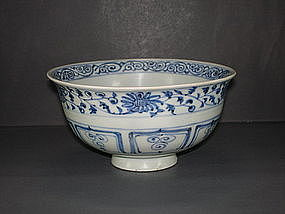 Sample of Yuan dynasty blue and white large bowl