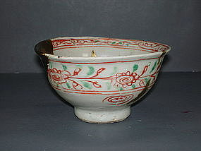 Rare sample Yuan dynasty over glaze enamel bowl