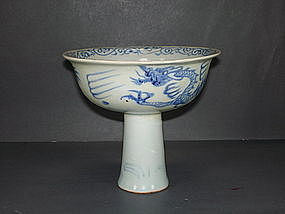 Yuan blue and white anhua dragon stem cup, rim restored