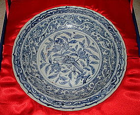 Rare Ming 15th century blue and white dish, bird motif