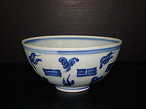 Ming Jiajing Wanli blue and white bowl, triagram motif