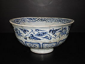 Sample of Yuan blue and white bog bowl with ducks motif