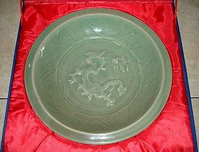 Yuan dynasty longquan celadon large dragon dish 36 cm
