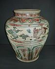 Sample of Vietnamese annamese enamel large jar 31.5cm