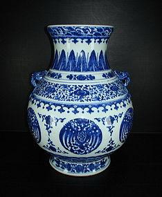 Fine Qing Yongzheng Qianlong blue and white Hu Vase