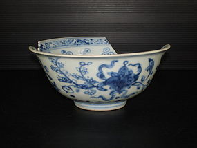 Sample of early Ming Xuande blue and white bowl