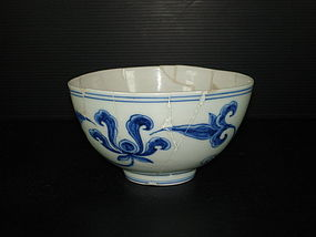 Sample of Ming Imperial Chenghua blue and white bowl