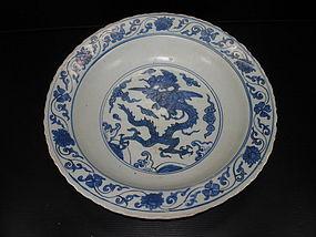 Ming Jiajing Wanli blue and white dragon dish