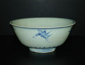 Rare early Ming 15th century blue and white bowl
