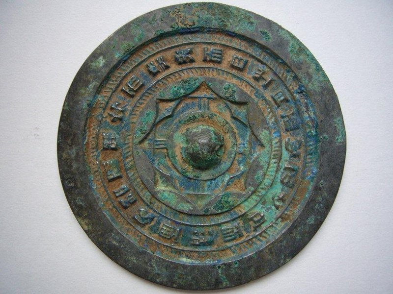Han Dynasty Bronze Mirror