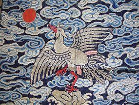 Late Qing Rank Badge