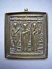 19th Century Russian Brass  Icon