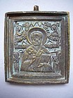 19th Century Russian Brass  Icon