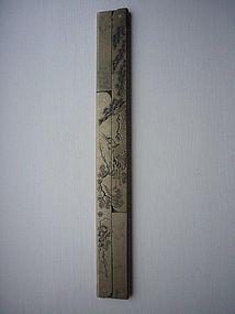 Rare Qing Paktong Scroll Weight