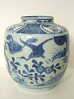Large Wanli B&W Porcelain Jar