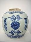 Large B&W Qianlong Porcelain Jar