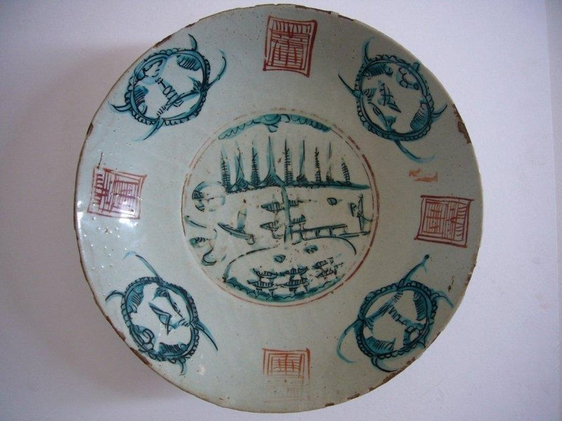 Large Swatow Dish with Split Pagoda Pattern