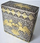 Thai Partly Gilt Silver Box