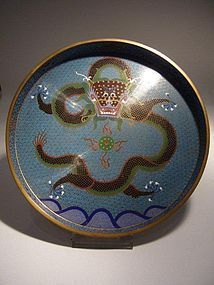 Chinese Email Cloisonné Opium Tray
