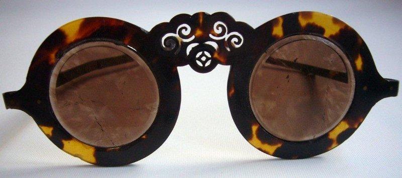 Rare Chinese Tortoiseshell Spectacles