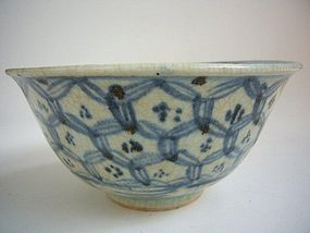 Blue and White Ming Bowl 15th Century