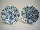 A Pair of B&W Ming Wanli Porcelain Saucers