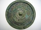 Han Dynasty Bronze Mirror