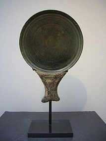 Khmer Bronze Mirror 12th/13th Century