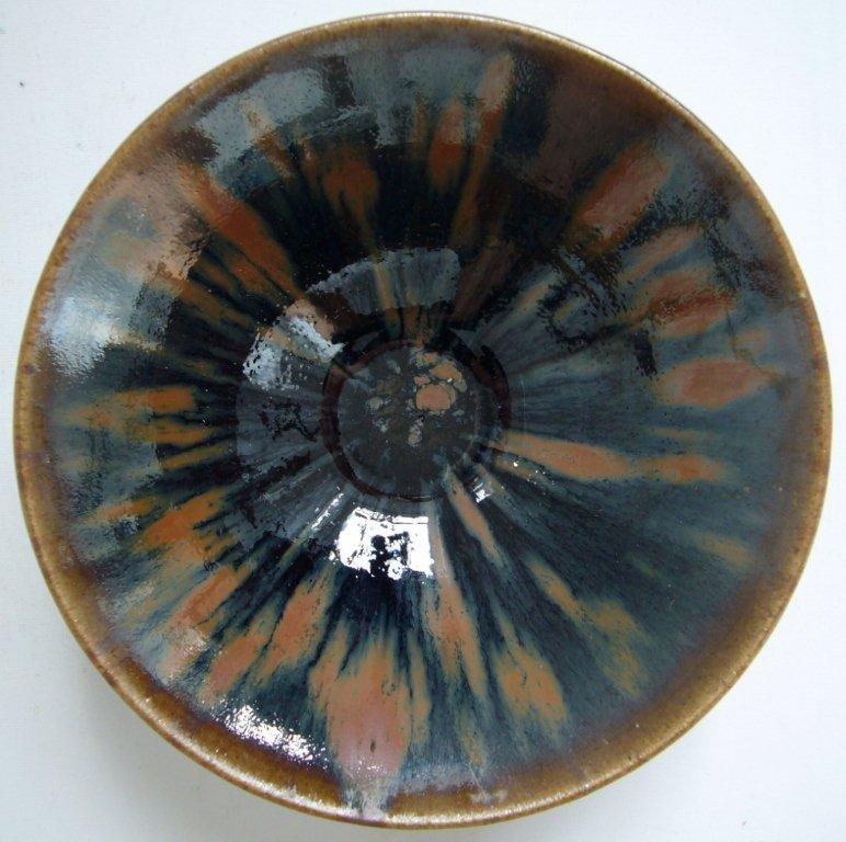 Song Cizhou Bowl