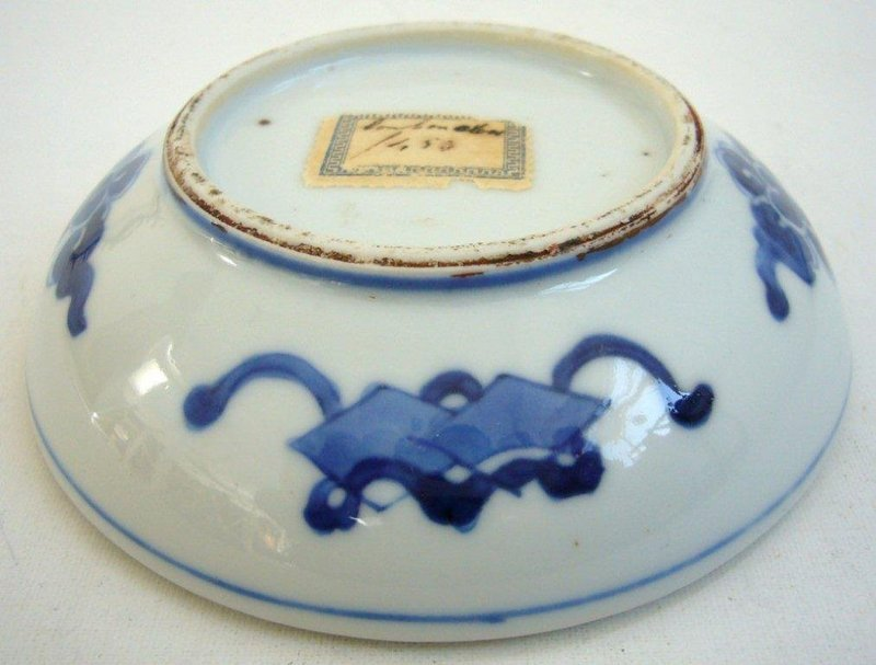Kangxi Blue and White Porcelain Ink Box
