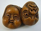 Japanese Boxwood Mask Netsuke