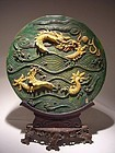 Chinese Late Qing Glazed Pottery Tile