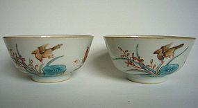 Tongzhi Mark and Period Bowls