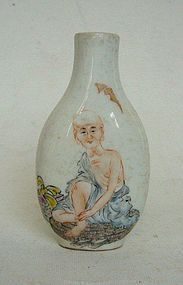 Late Qing/Early Republic Snuff Bottle
